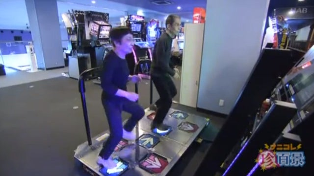Watch This Elderly Japanese Couple Tear Up DDR