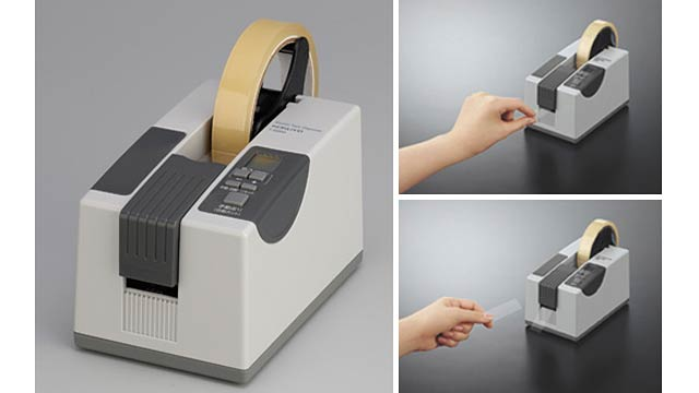 Nobody Needs an Auto Measuring, Self-Cutting Tape Dispenser
