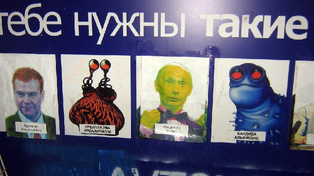 Vladimir Putin's Picture Added to STD Warning