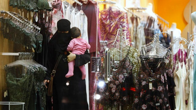 Saudi Arabia Enforces Law Banning Men From Selling Women's Lingerie