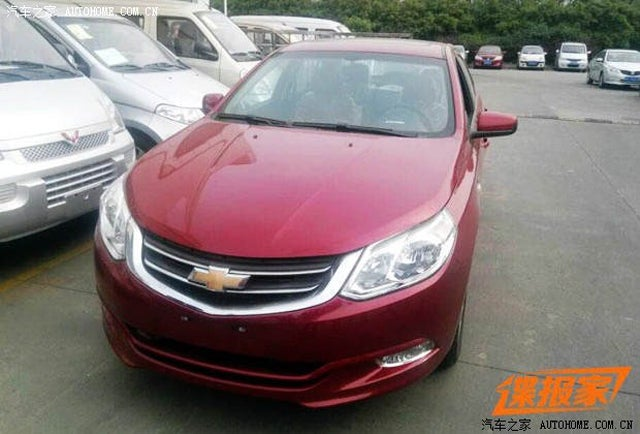The Newest Chevrolet Is A Daewoo Sold As Buick Reworked As Baojun
