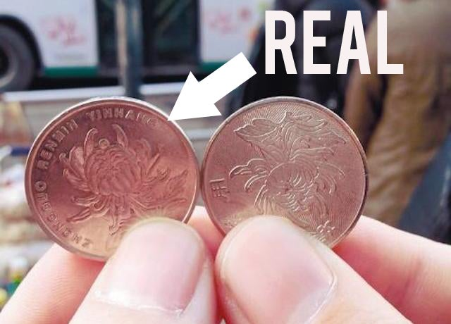 Arcade Tokens Mistaken for Real Chinese Money