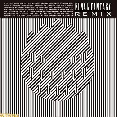 Square Enix Final Fantasy Album Screws Up Human Eyes
