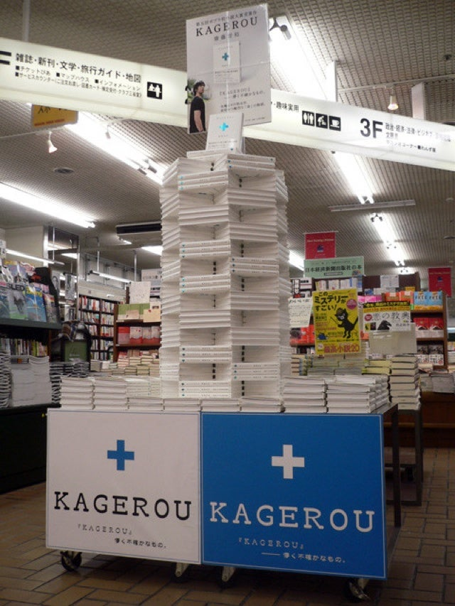 "The Truth about Japan's Amazing ""Book Towers"""