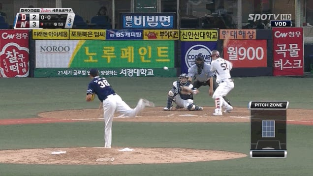 KBO Star Murders Baseball Over Enormous Scoreboard In Center Field