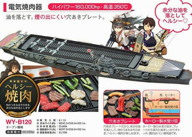 You Can Cook Tuna Steaks On This Crazy Japanese Aircraft Carrier Grill