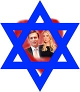 Ivanka Trump Plans Conversion To Judaism For Jared Kushner