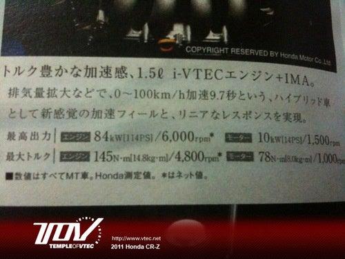 2011 Honda CR-Z Brochure
