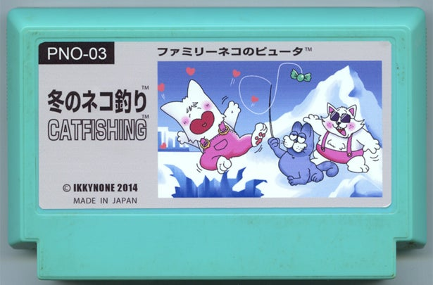 You'll Wish These Famicom Cases Were For Real Games