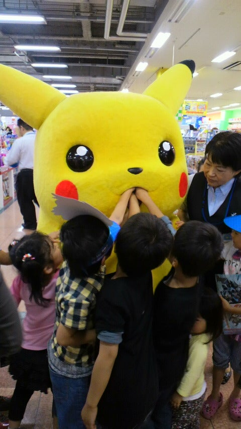 How Many Fists Fit in Pikachu's Mouth? Japanese Children Find Out.