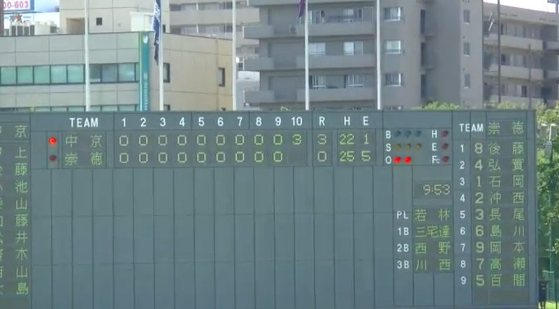 High School Baseball Game In Japan Takes 50 Innings, Four Days