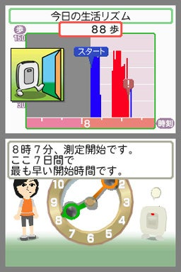 Nintendo Pedometer Is For DS Walking Game