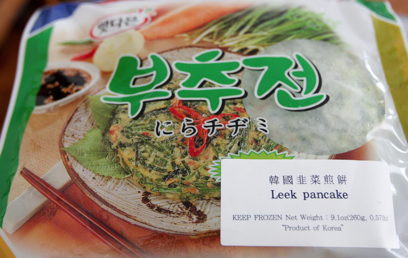 Breaking Development in North Korea Crisis: 'Leek Widely Used for Dishes in Korea'