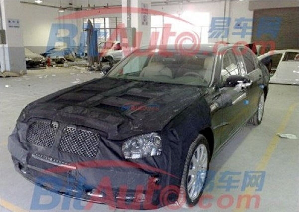 China's Roewe Building Next Presidential Limo?