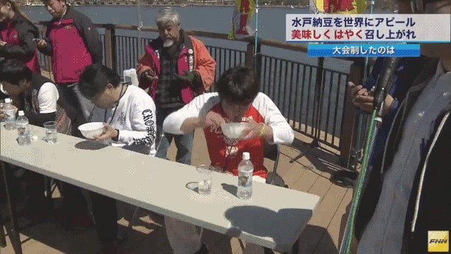 "A Speed Eating Contest for Japan's ""Most Disgusting"" Food"