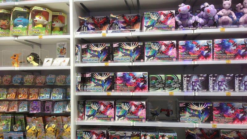 Visiting a Real Life Pokémon Center