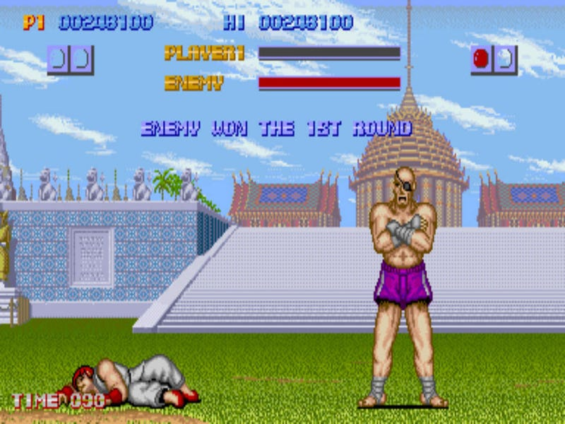 Let's Talk About The Very First Street Fighter