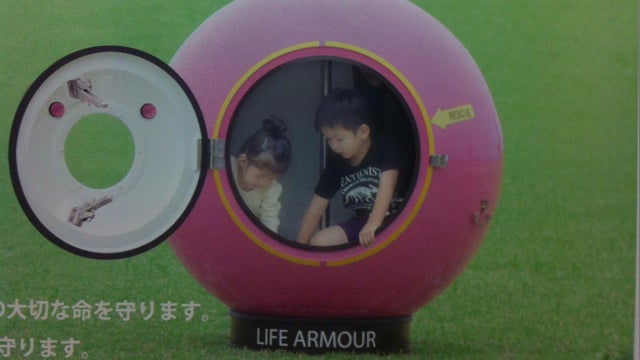 These Aren't Dragon Ball Space Pods, But Hell, You Can Buy Them Anyway