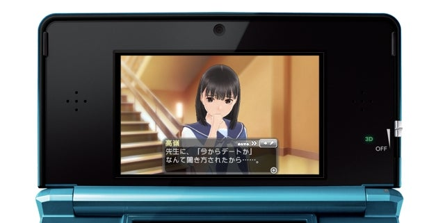 Schoolgirl 3DS Portables You Can Fall in Love With