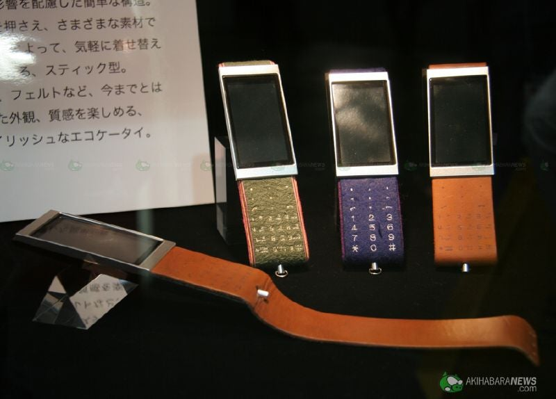 NEC Shows Off Crazy Leather Belt Phone and Other Weirdo Concepts