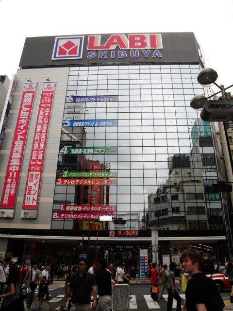 Wish You Were Here: Shibuya