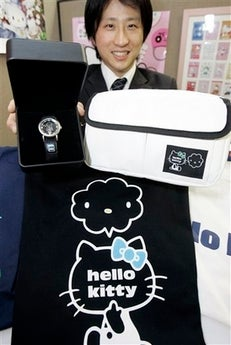 Afternoon News: Goodbye Netscape, Hello Kitty For Men and More