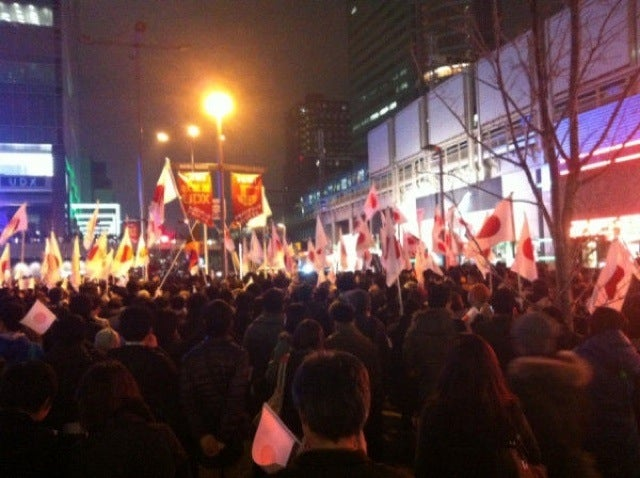 Japanese Nationalism Swells in Tokyo's Geek District