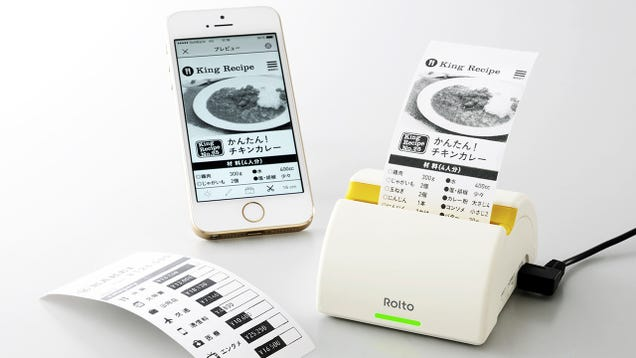 A Tiny Printer That Spits Out Whatever's on Your iPhone's Screen