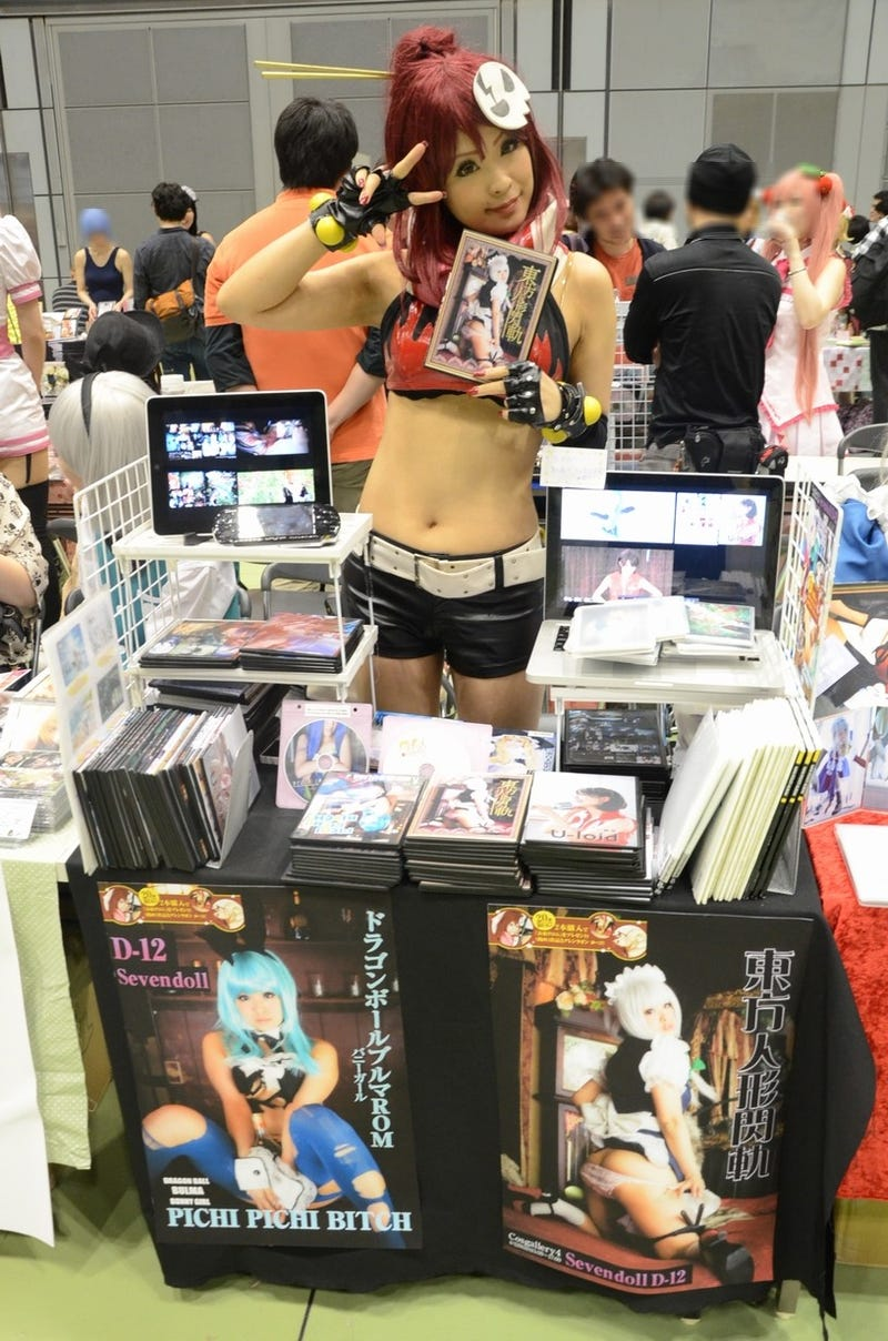 Buy Photos of Bikini Cosplayers from Cosplayers in Bikinis