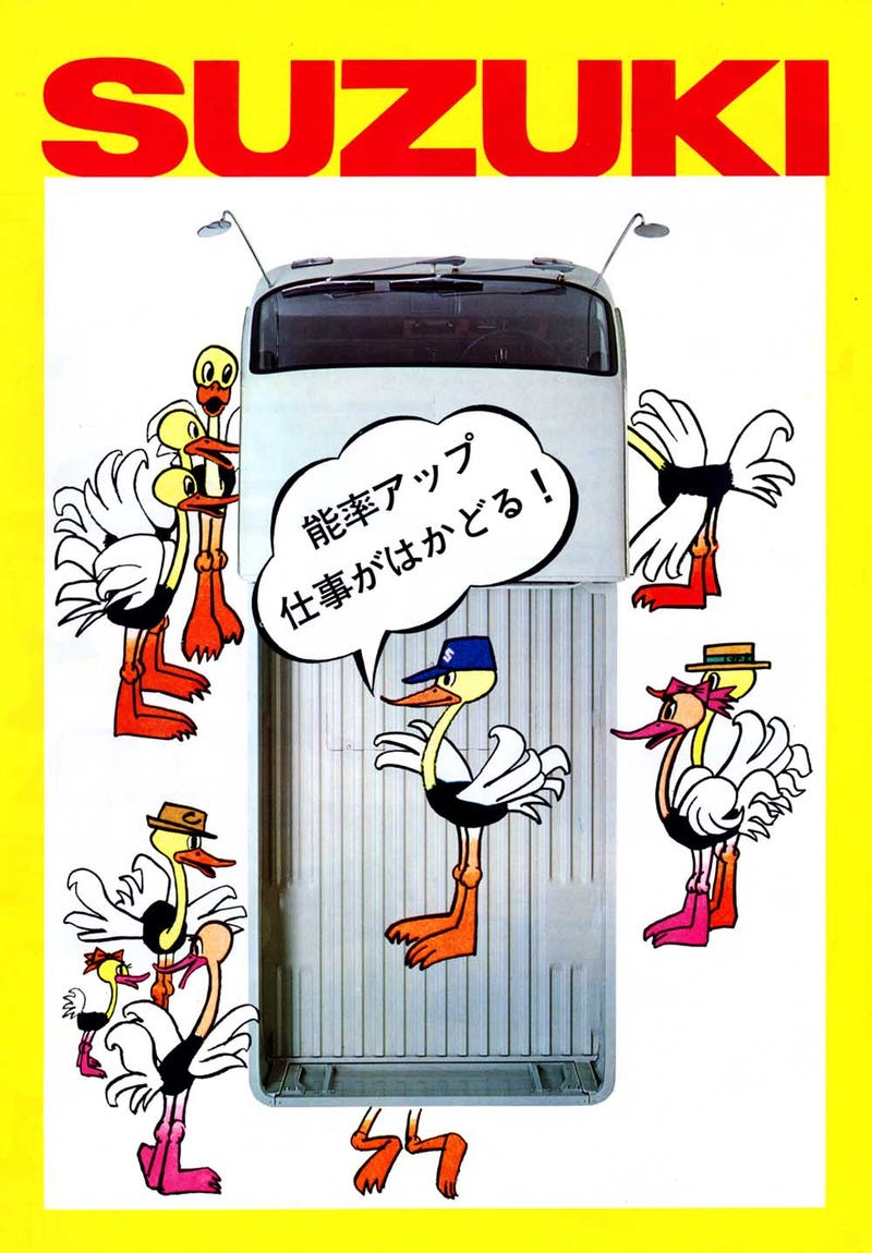 Weird and funny Japanese ads