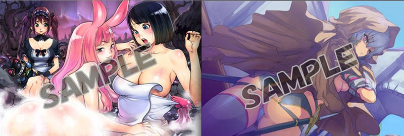 Holy Crap, These Queen's Blade Promo Images Are Suggestive