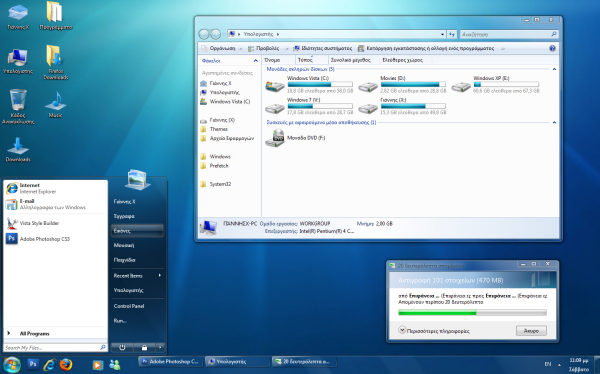 Get Windows 7's Best Features Right Now