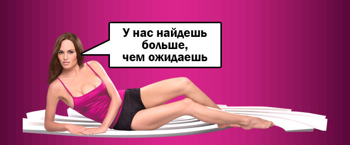 This three-breasted Russian woman wants to sell you a dishwasher