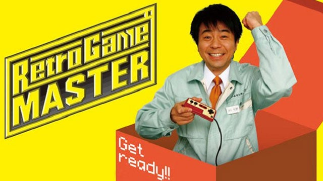 This Could Be Your Last Chance to See Retro Game Master