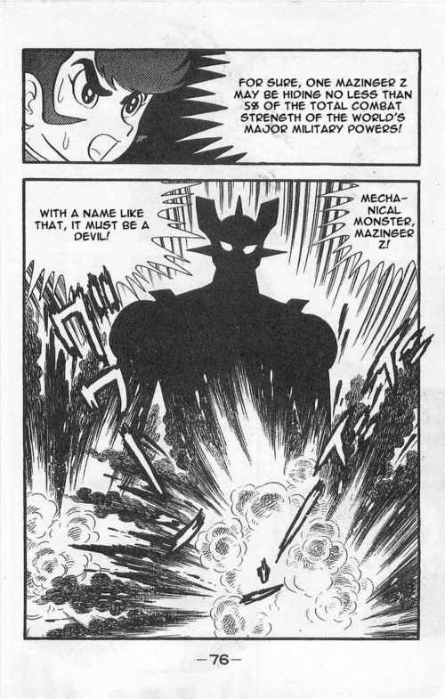 Action Manga Pages