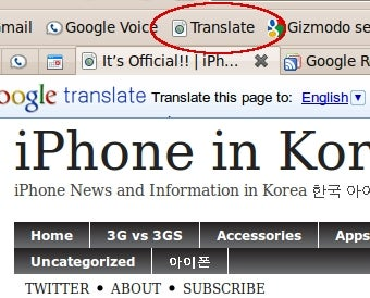 Translate Any Web Text on the Fly with a Bookmarklet