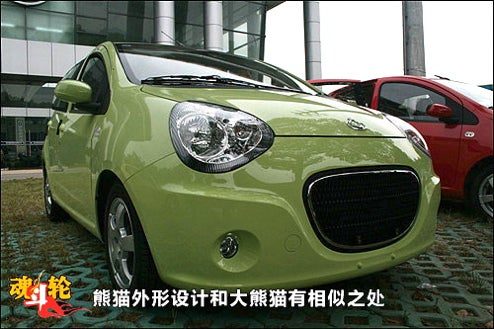 New Geely Panda May Be Made Of Bamboo