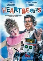 Must See: Heartbeeps