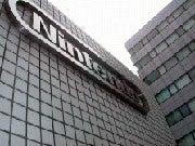Nintendo Building New R&D Center In Japan