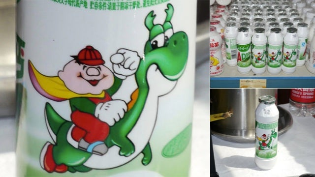 The Chinese Super Mario Yogurt Taste Test