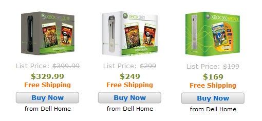 Dealzmodo: $70 Off Xbox 360 Elite Bundle at Dell, Other Bundles Cheap Too