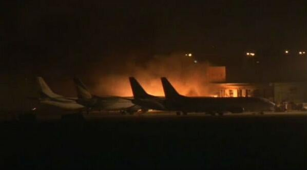 My City's and Pakistan's Largest Airport Under Attack