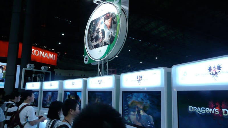 Microsoft's TGS Booth Contained Branded Underpants and Dancing Furries