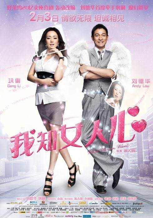 How does the Chinese remake of What Women Want stack up to the original?