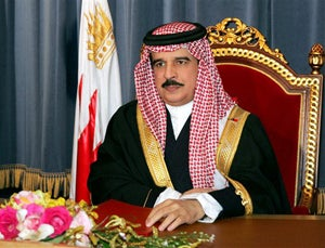 Bahrain's King Cracks Down on Dangerous Doctors