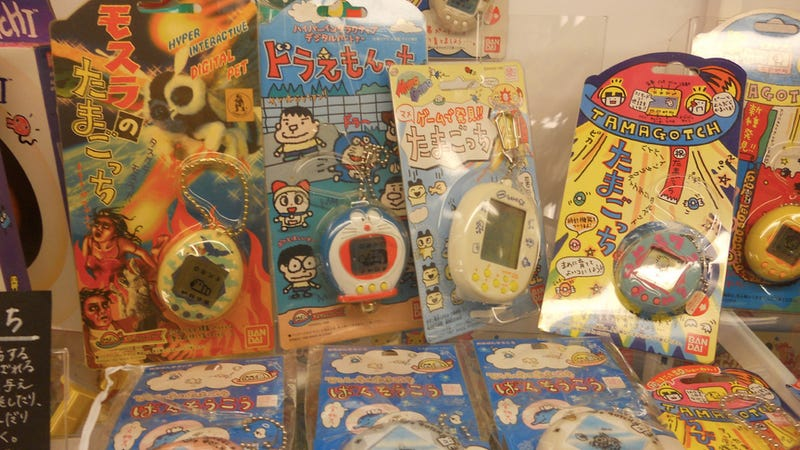 A Tour of Retro Japanese Toy Porn