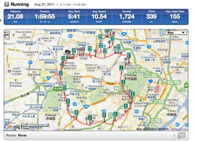 Runner's 13-Mile Trip Covers Tokyo with a Tribute to Steve Jobs