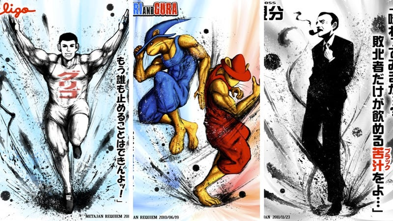 The Street Fighter IV of My Japanese Pop Culture Dreams