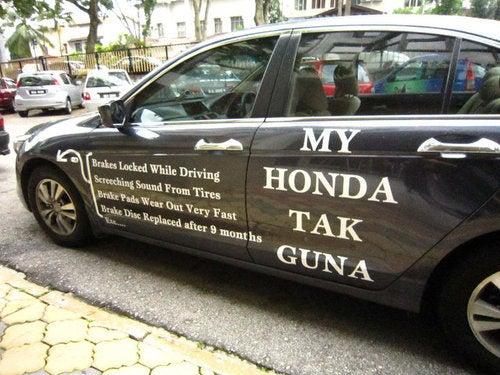 My Useless Honda