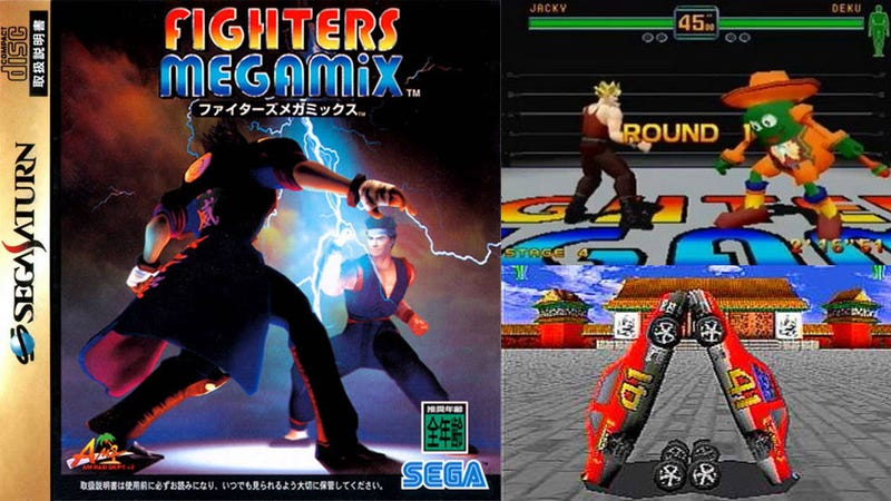 That Time Sega Made a Ridiculous Fighting Game. With a Car in it.